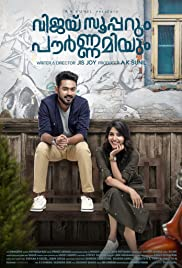 Vijay Superum Pournamiyum