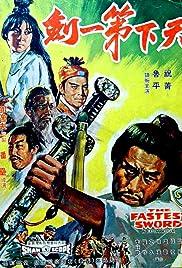 Tian xia di yi jian Poster