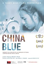 China Blue (2005) Poster - Movie Forum, Cast, Reviews