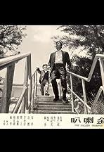 Jin la ba