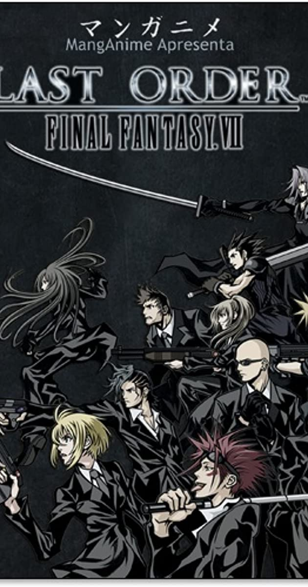 Last Order Final Fantasy Vii 2005