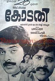 Kodathi Poster