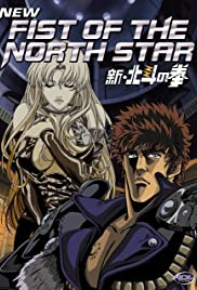 New Fist of the North Star Poster