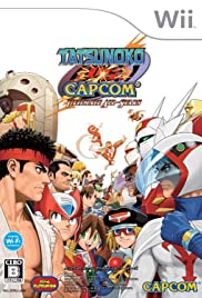 Tatsunoko vs. Capcom: Ultimate All Stars Poster