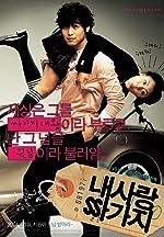 100 Days with Mr Arrogant(2004)