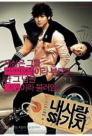 Nonton Film 100 Days with Mr. Arrogant (2004)