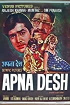 Image of Apna Desh