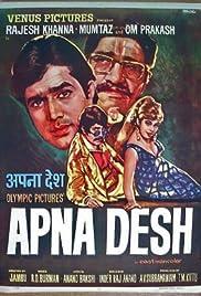 Apna Desh Poster