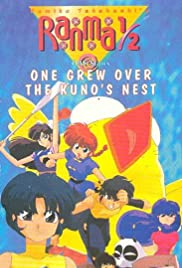Ranma ½: One Grew Over the Kuno's Nest Poster