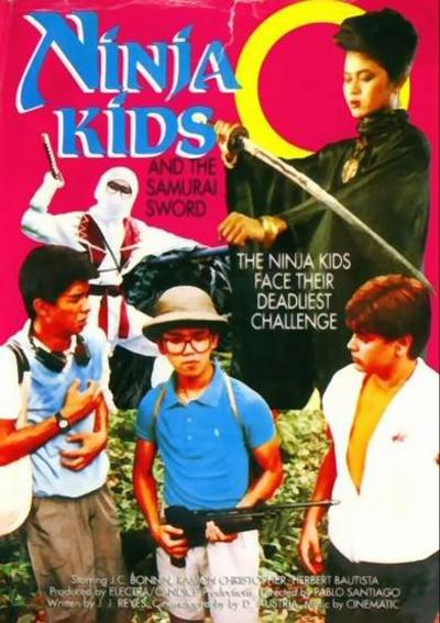 Ninja Kids (1986)