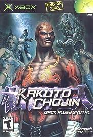 Kakutô chôjin Poster