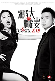 Nonton Mr. & Mrs. Gambler (2012) Film Subtitle Indonesia Streaming Movie Download