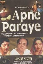 Image of Apne Paraye