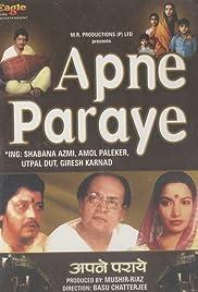 Apne Paraye Poster