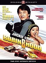 Robin B Hood(2006)