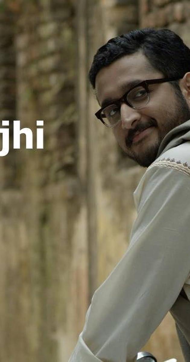 My Father Essay in Marathi   Majhe Baba Essay in Marathi, Nibandh