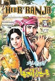 Heer Ranjha Poster