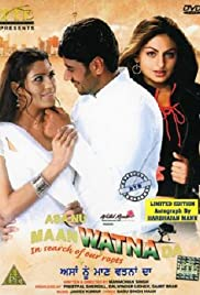 Asa Nu Maan Watna Da: In Search of Our Roots (2004) Poster - Movie Forum, Cast, Reviews