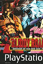 Image of Bloody Roar 2: Bringer of the New Age