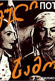 Dakarguli samotkhe Poster
