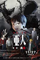 Image of Ajin Part 1: Shoudou