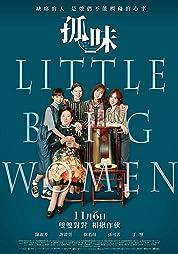 Little Big Women (2020) poster