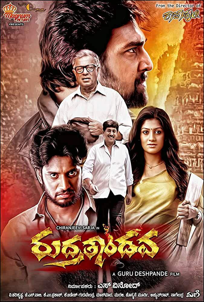 Rudra Tandava 2017 Hindi Dubbed 720p HDRip full movie watch online freee download at movies365.cc