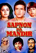 Image of Sapnon Ka Mandir