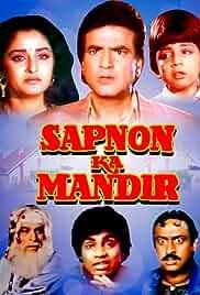 Sapnon Ka Mandir Poster