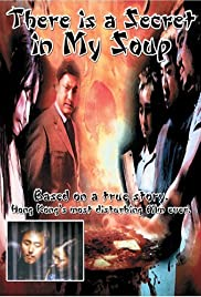 Ren tou dou fu tang(2001) Poster - Movie Forum, Cast, Reviews