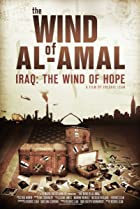 Image of The Wind of Al Amal