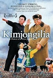 Kimjongilia(2009) Poster - Movie Forum, Cast, Reviews