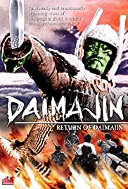 Return of Daimajin Poster