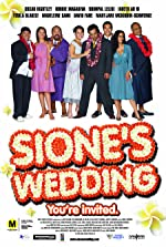 Samoan Wedding(2006)