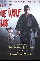 Image of Lone Wolf and Cub