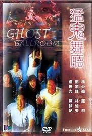 Ghost Ballroom Poster
