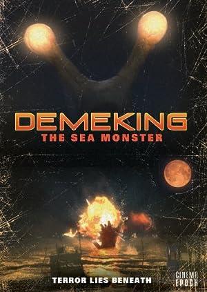 Demekingu (2009)