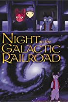 Image of Kenji Miyazawa's Night on the Galactic Express