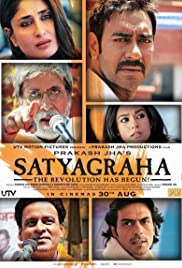 Satyagraha (2013) Poster - Movie Forum, Cast, Reviews
