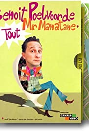 Les carnets de monsieur Manatane Poster