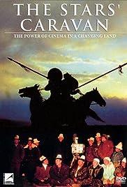 Taivasta vasten(2000) Poster - Movie Forum, Cast, Reviews