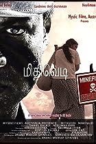 Image of Mithivedi