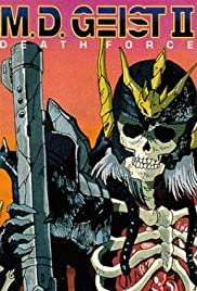 M.D. Geist II(1996) Poster - Movie Forum, Cast, Reviews