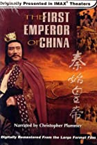Image of The First Emperor of China