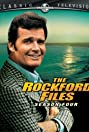The Rockford Files (1974) Poster