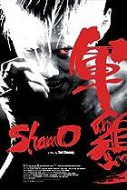 Image of Shamo