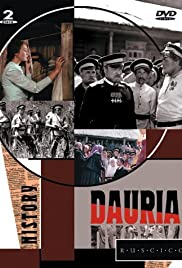 Dauriya (1972) Poster - Movie Forum, Cast, Reviews