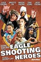 Image of The Eagle Shooting Heroes