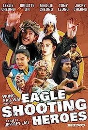 Se diu ying hung ji dung sing sai jau Poster
