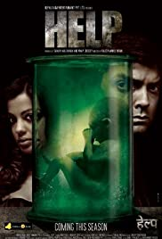 Help (2010) Poster - Movie Forum, Cast, Reviews